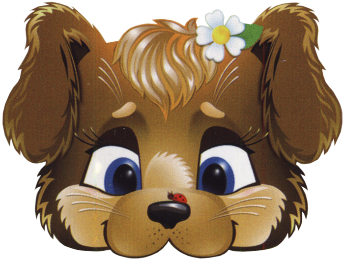 kids-face-masks-template-animals-brown-dog