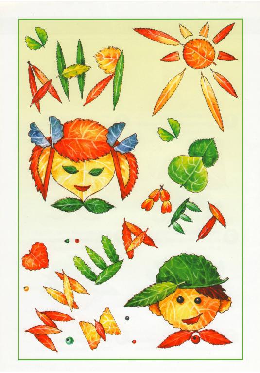 fall leaf crafts autumn preschoolers 5 - 6 year olds